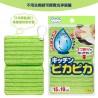 免洗劑可折式好握清潔棉(大)(超值5入)