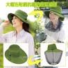 大帽沿附網抗曬防蟲涼感帽(綠色)