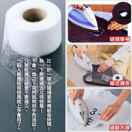 免針線衣物修補貼布