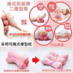 多用可捲式骨型枕