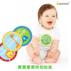 寶寶重要時刻貼紙