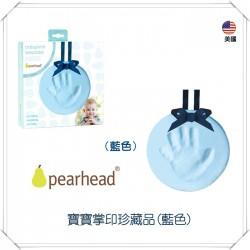 寶寶掌印珍藏品(藍)