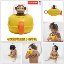 可愛動物園猴子潛水艇