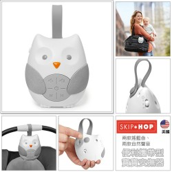便利攜帶型寶寶安撫器