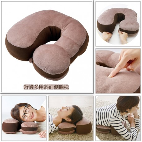 舒適多用斜面側躺枕